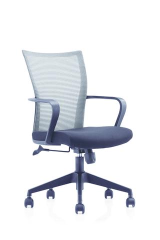 Scaun de birou ergonomic Novo S77