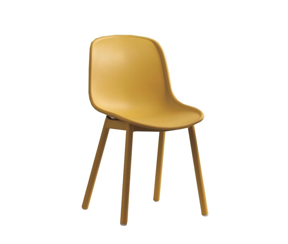 Scaun din plastic cu picioare metalice Odyn Yellow l57xA54xH78cm