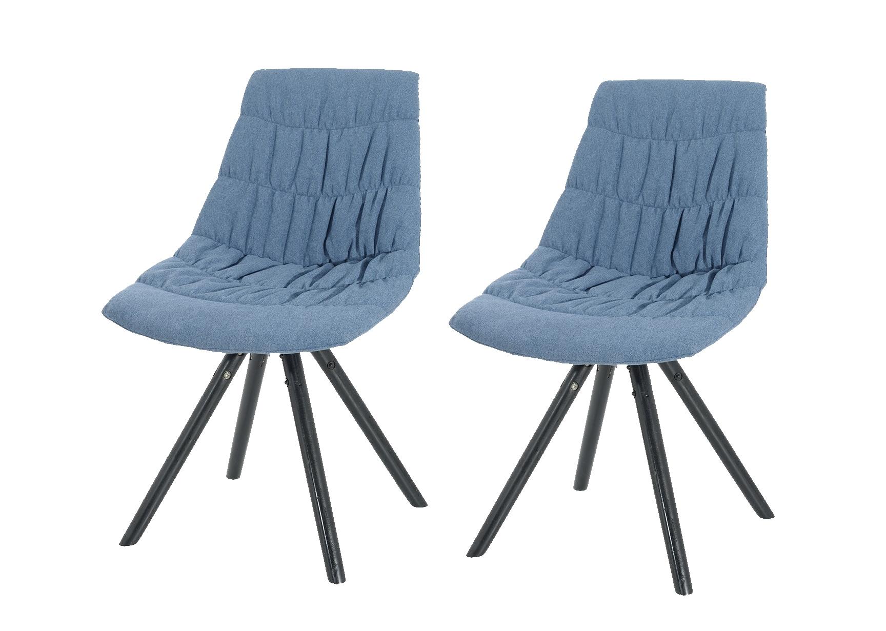 Set 2 scaune tapitate cu stofa cu picioare de lemn Klass Dark Blue l47xA54xH80 cm