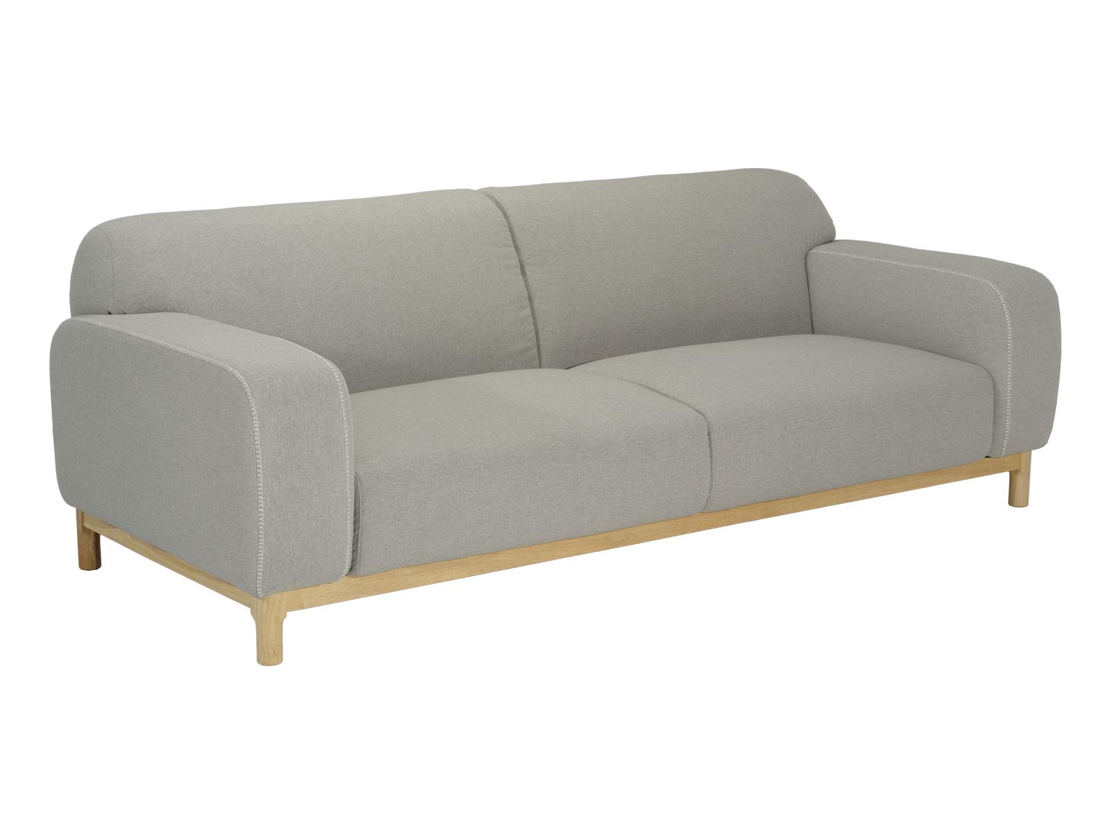 Canapea fixa tapitata cu stofa Break Grey