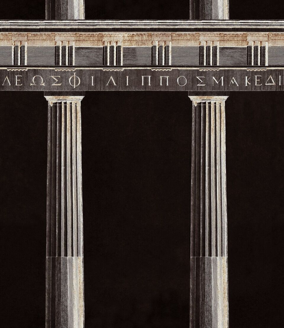 Set 3 role Tapet Imprimat Digital Athena Anthracite