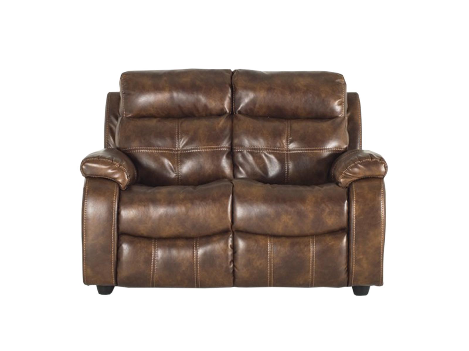 Canapea fixa 2 locuri Bellini Brown