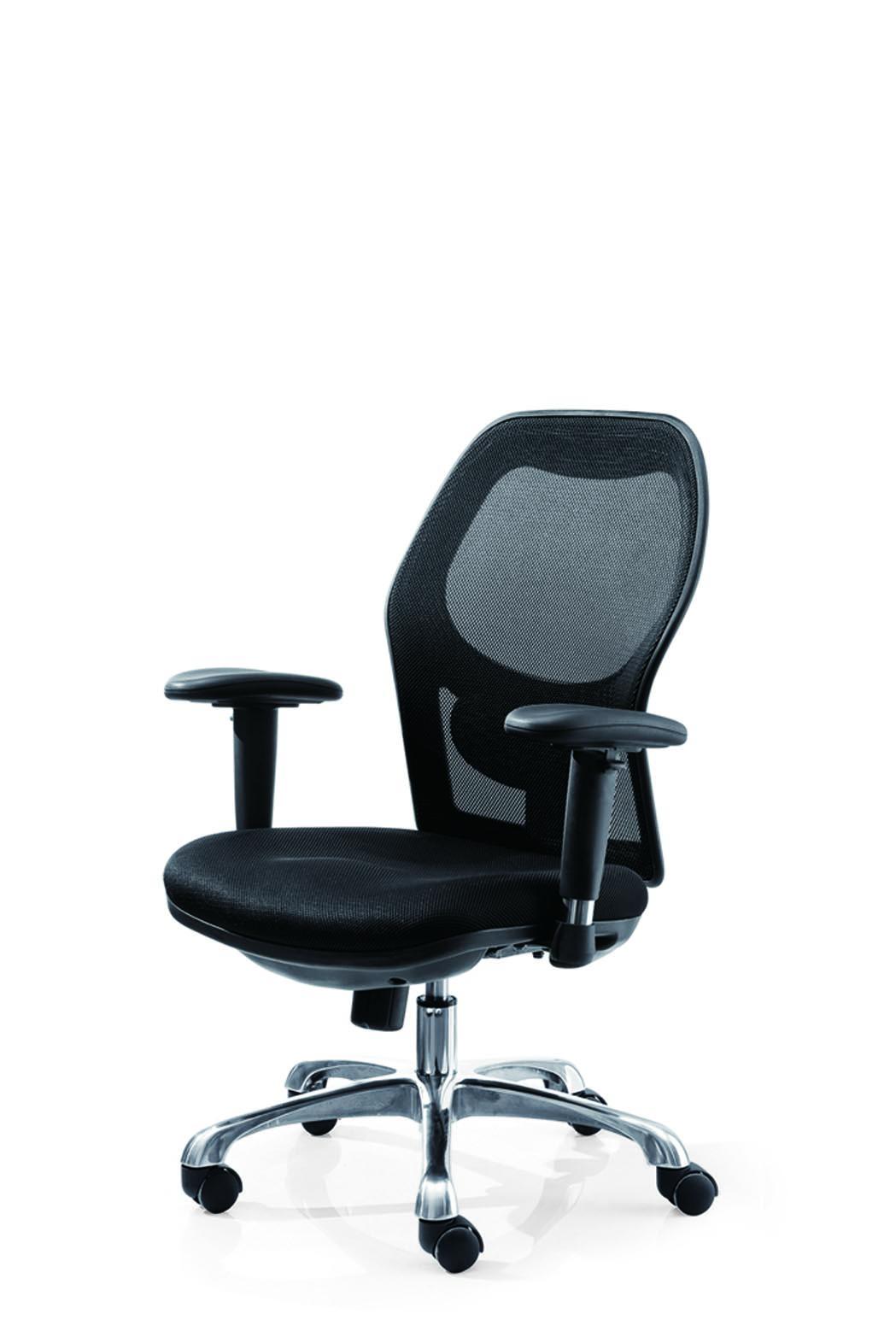 Scaun de birou ergonomic Novo S96