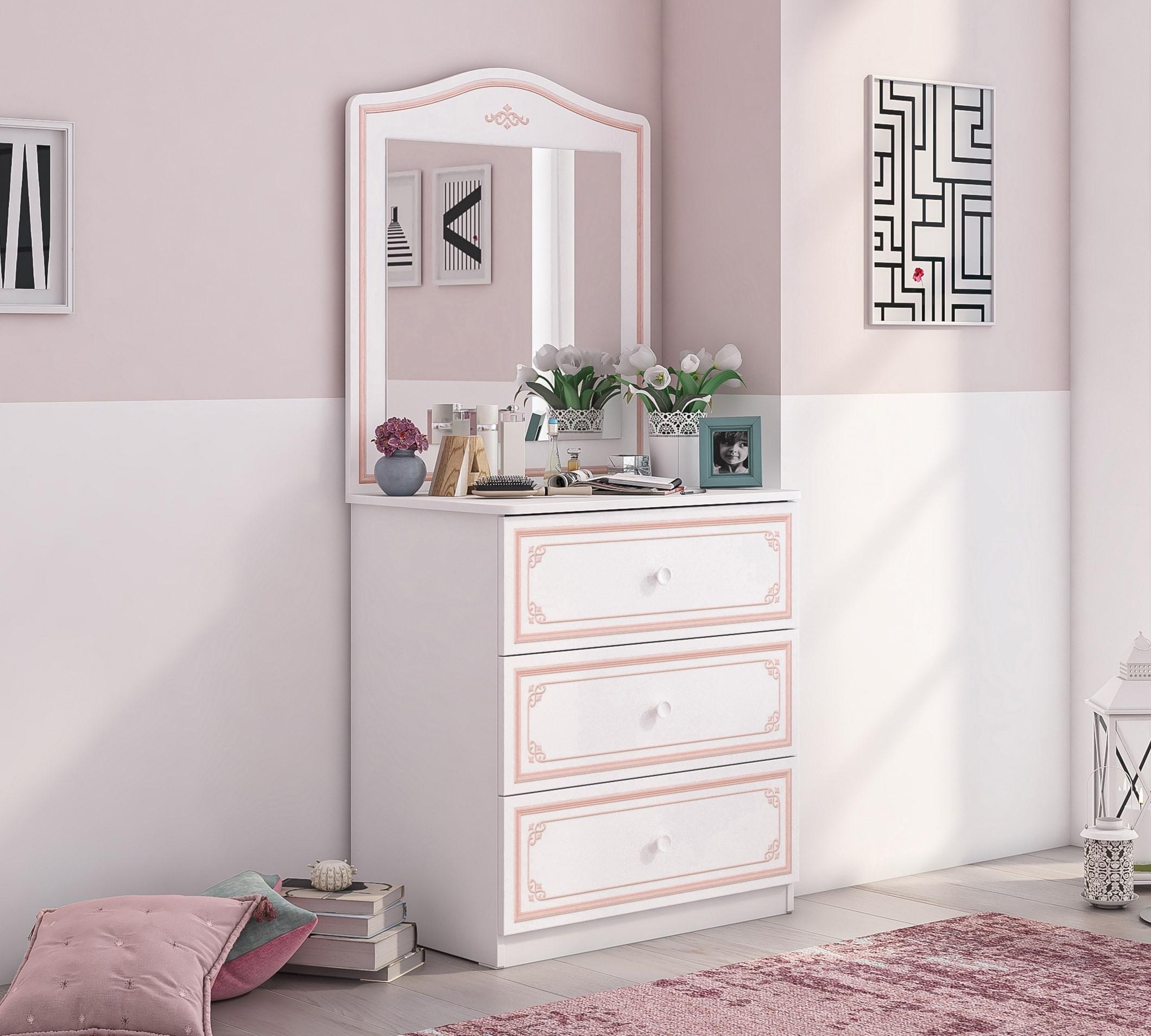 Comoda din pal cu 3 sertare, pentru tineret Selena Small Pink Alb / Roz, l73xA49xH80 cm imagine