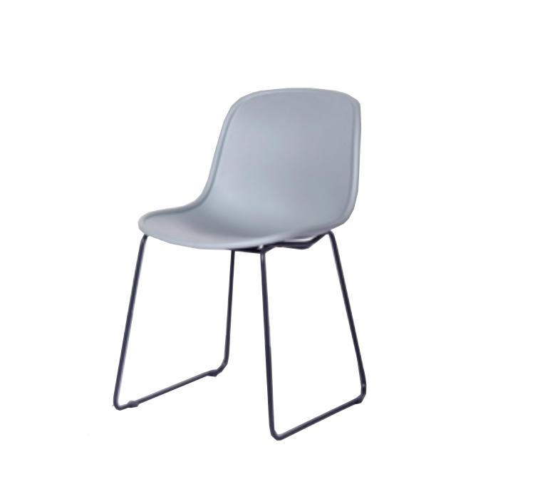 Scaun din plastic, cu picioare metalice Cosmo Grey, l57xA54xH78cm