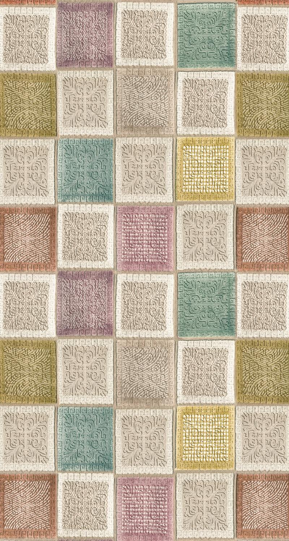 Covor Squares 2024 Multicolor, 80 x 150 cm