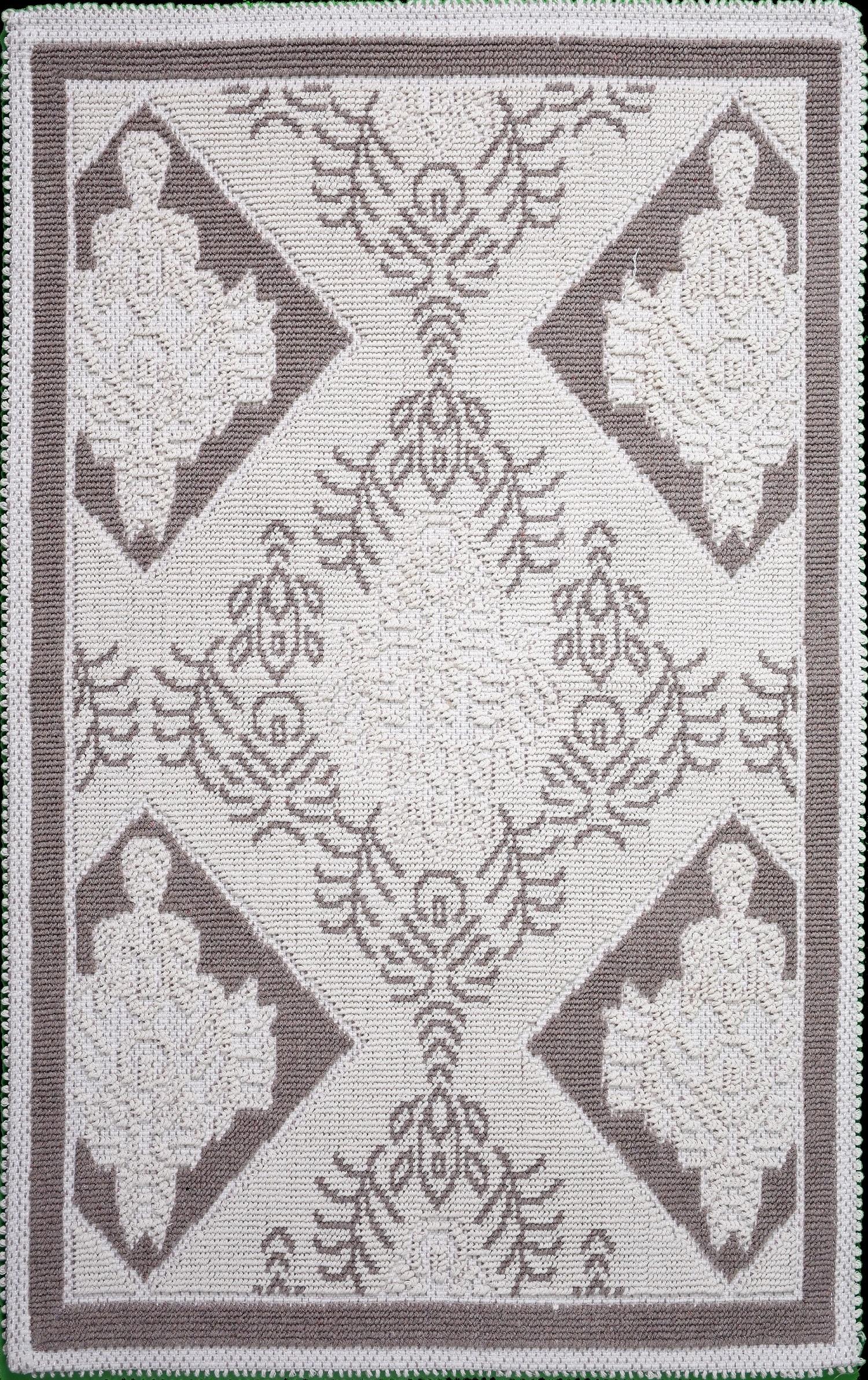 Covor tesut din bumbac Baklava Bej, 80 x 150 cm imagine