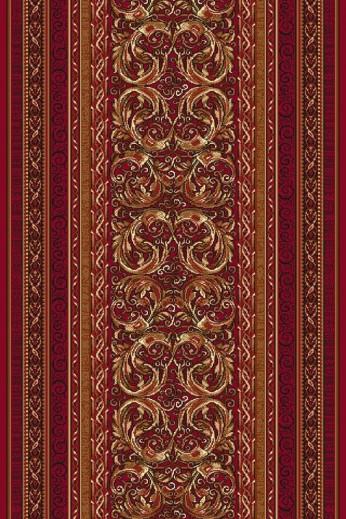 Traversa Aralia Dark Red, Wilton