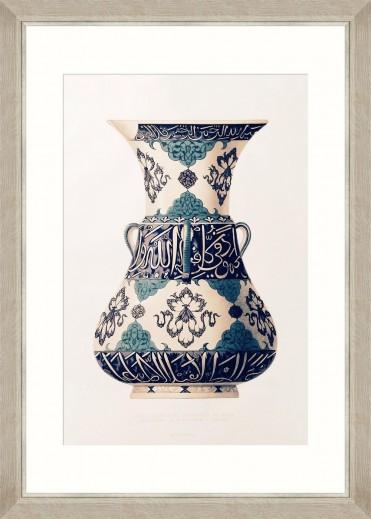 Tablou Framed Art Lampe de Mosquee