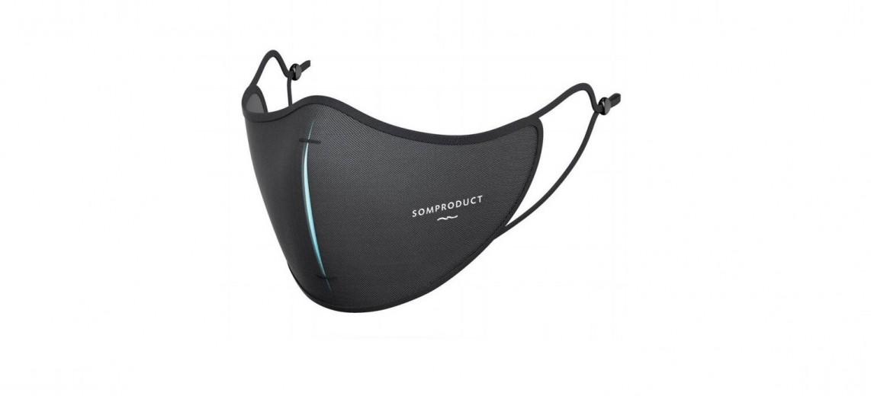 Masca de protectie Negru / Blue, SomProduct