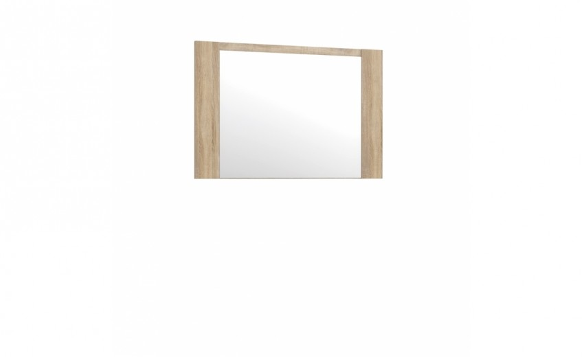 Oglinda decorativa Calpeda, L99xl66 cm