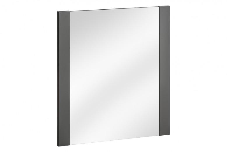 Oglinda pentru baie, L65xl60 cm, Sophia Cement