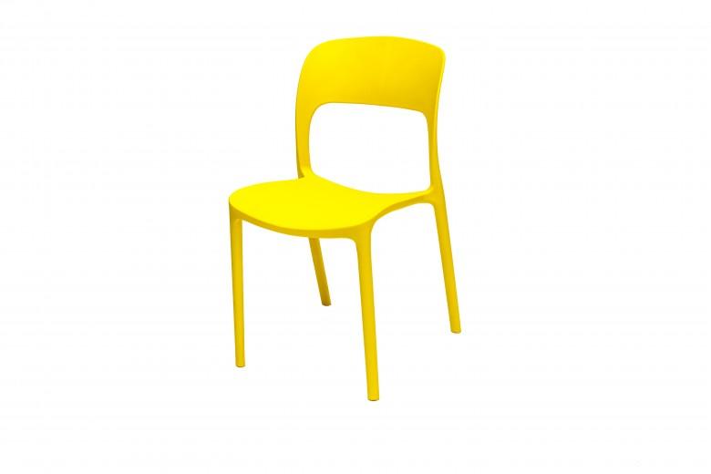 Scaun Ufo Yellow