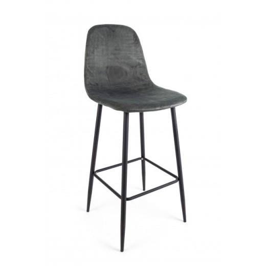 Scaun de bar tapitat cu stofa, cu picioare metalice Irelia Gri inchis / Negru, l46xA39xH103 cm