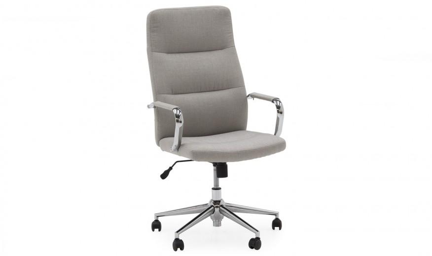 Scaun de birou ergonomic Larsson Beige, l59,5xA67xH116 cm