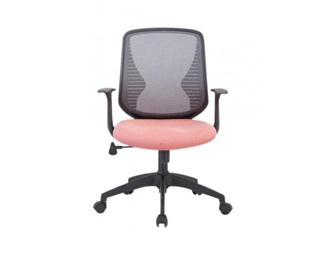 Scaun de birou ergonomic, tapitat cu stofa Novo S132 Black / Pink, l65xA56xH90-100 cm