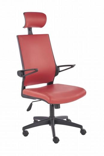 Scaun de birou ergonomic, tapitat cu piele ecologica Ducat Rosu, l58xA67xH120-130 cm