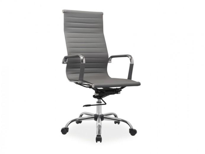 Scaun de birou ergonomic, tapitat cu piele ecologica Zion Gri, l55xA47xH108-116 cm