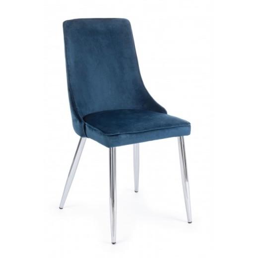 Scaun tapitat cu stofa, cu picioare metalice Corinna Albastru, l44xA55xH86 cm