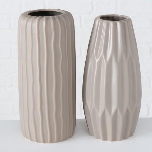 Vaza decorativa din ceramica Aquarel Bej, Modele Asortate, Ø12xH25,5 cm