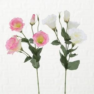 Floare artificiala Sissy Alb / Roz, H54 cm, 2 bucati