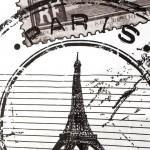 Perdea Paris 135X245 Crem/Gri Închis 1 buc 2