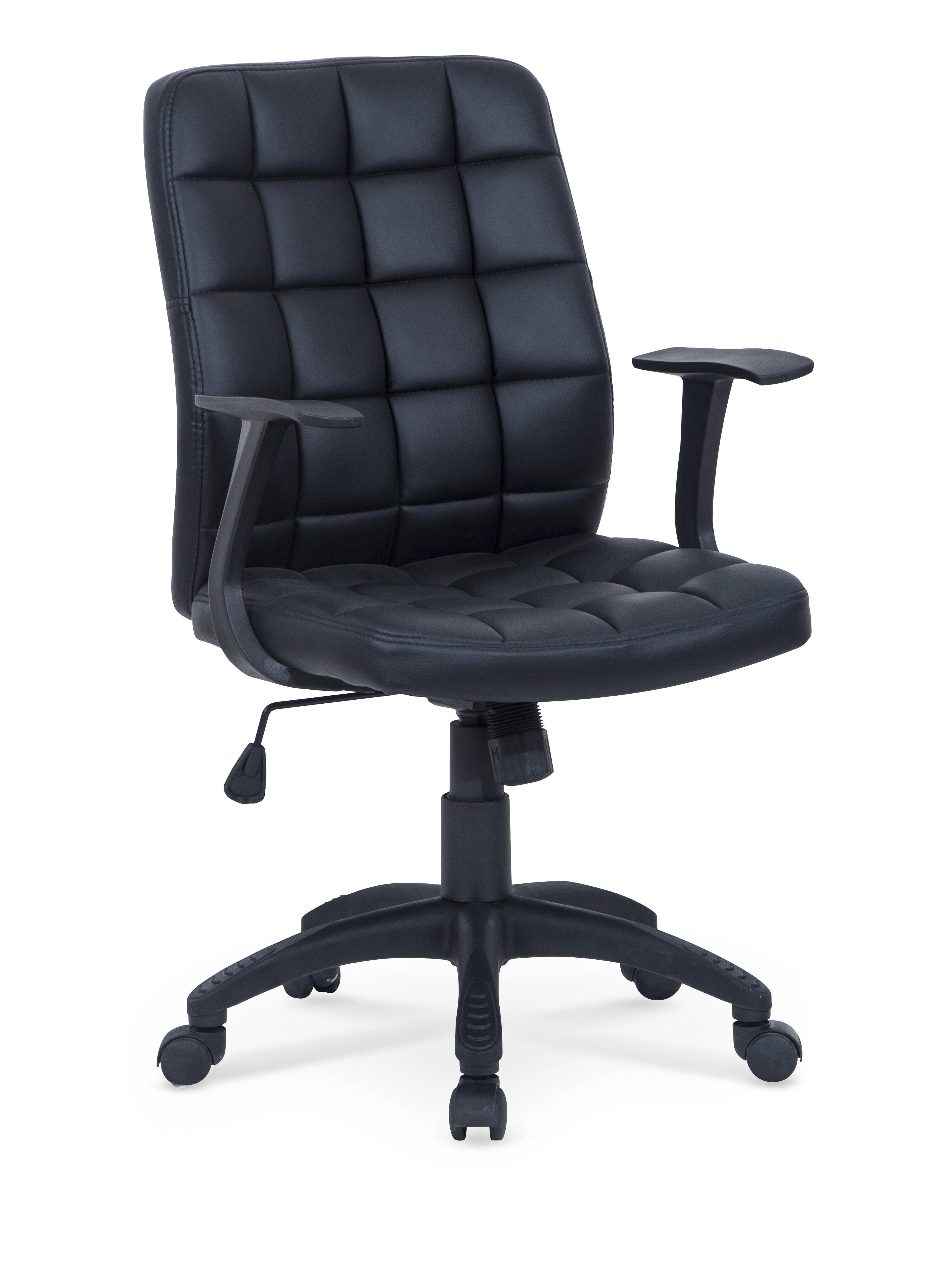 Scaun de birou ergonomic Fargo Black