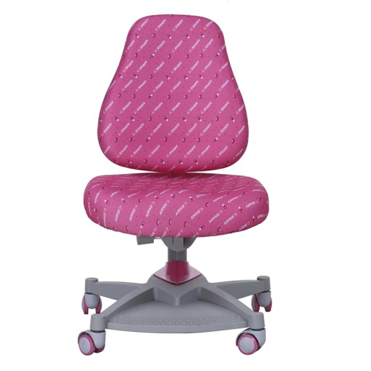 Scaun Leader Ergodesk, Pink, L42xl42xh29/45 cm