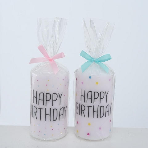 Lumanare decorativa Happy Birthday, Modele Asortate, Ø7xH14 cm imagine
