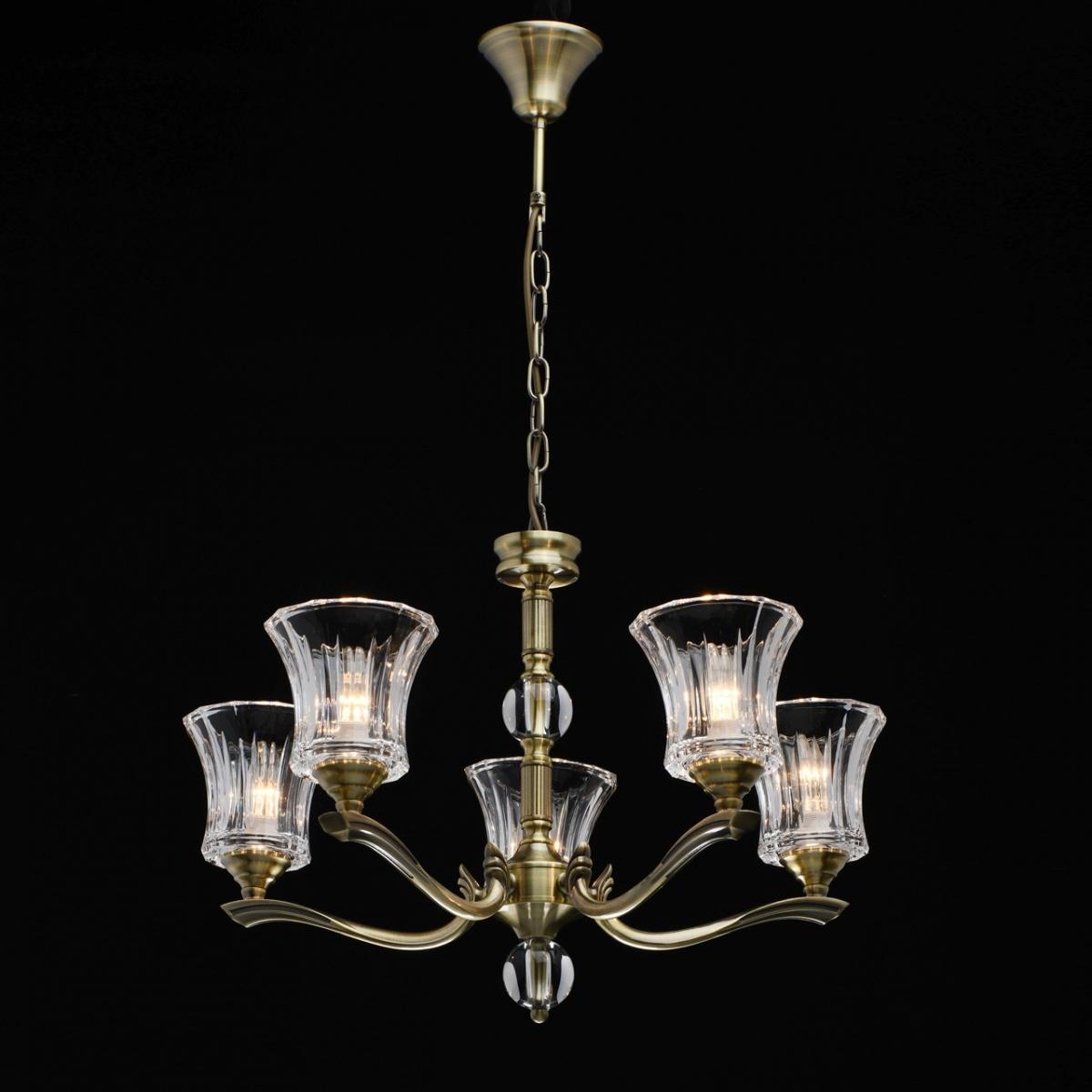 Lustra MW-Light Classic Amanda 481013805 poza
