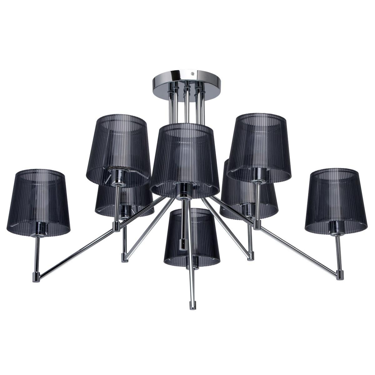 Lustra MW-Light Megapolis 103010608