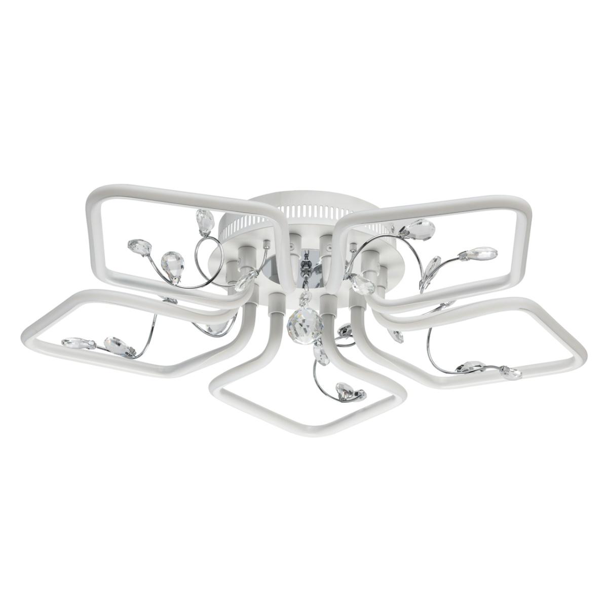 Plafoniera MW-Light Techno 459011705
