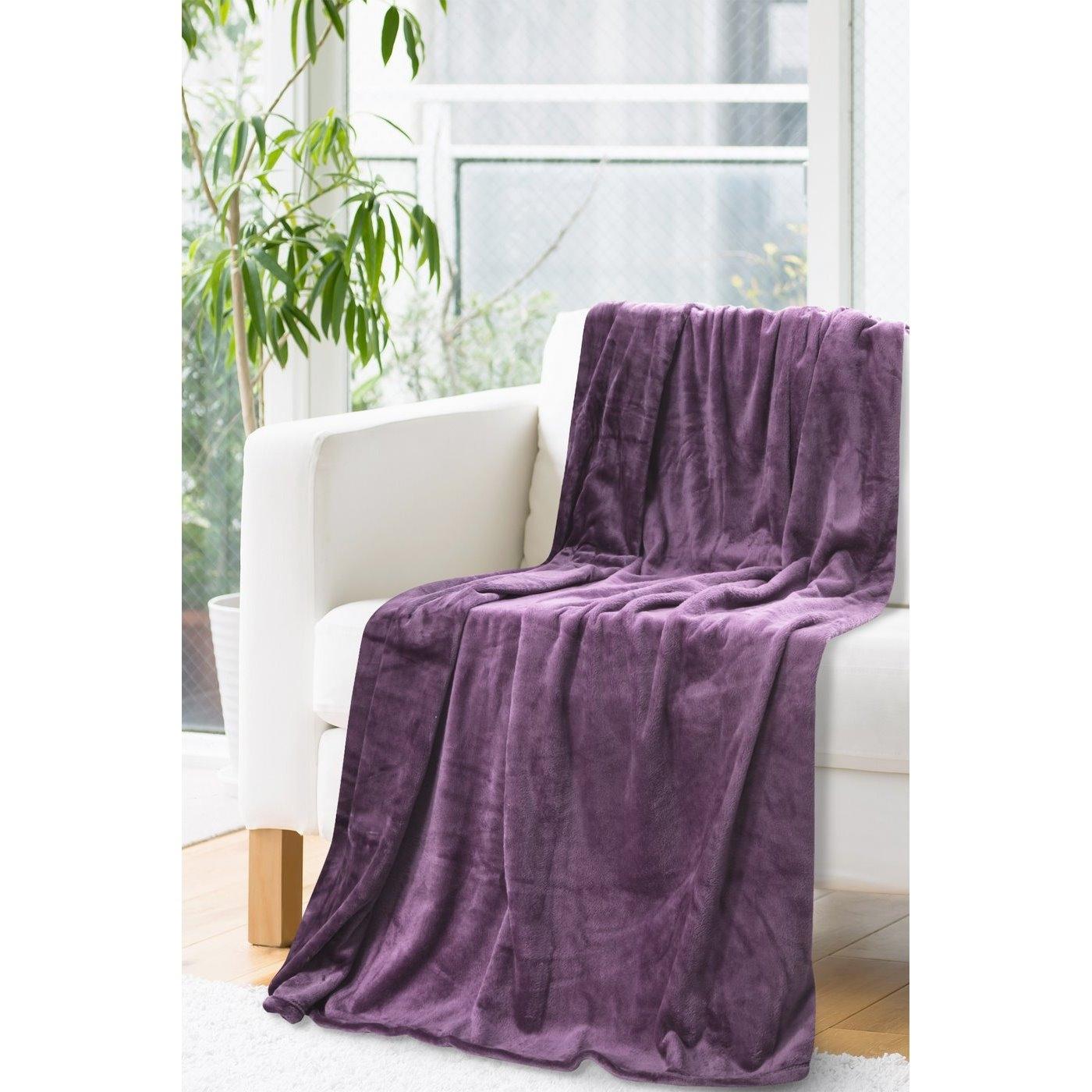 Patura Soft Purple 150 x 200 cm