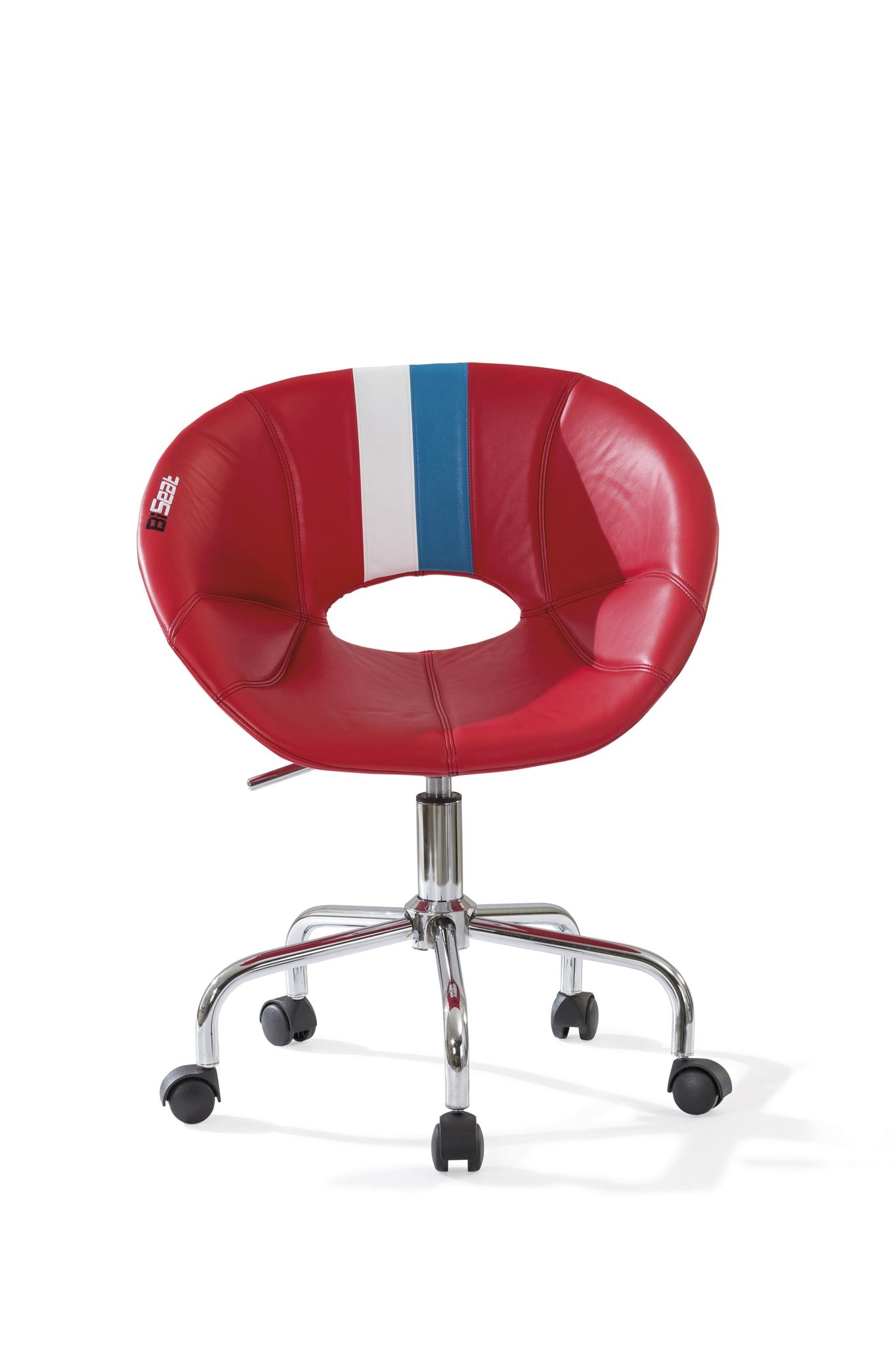 Scaun de birou pentru copii, tapitat cu piele ecologica Biseat Red, l61xA56xH76-83 cm imagine