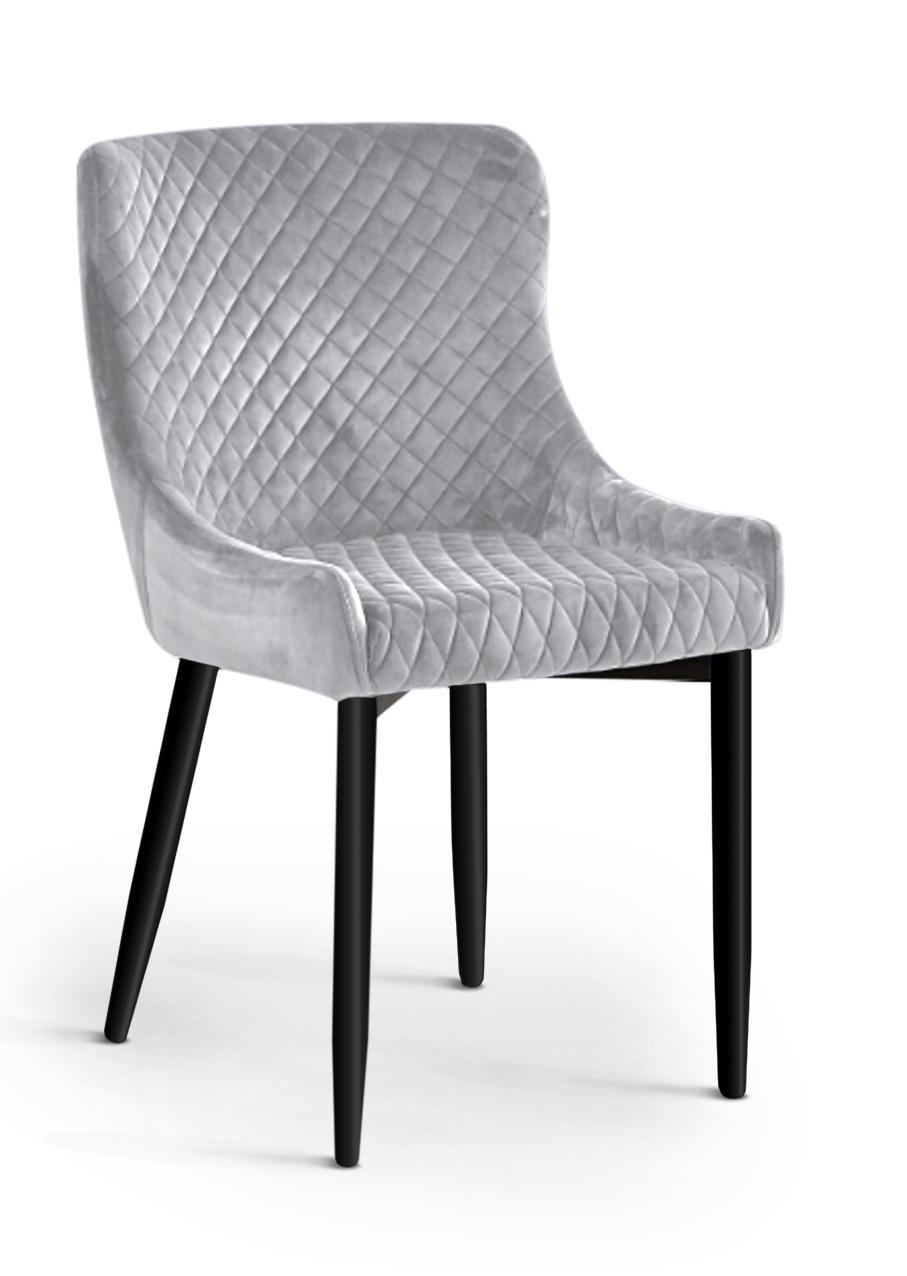 Scaun tapitat cu stofa, cu picioare metalice Logano Silver / Black, l53xA62xH82 cm imagine