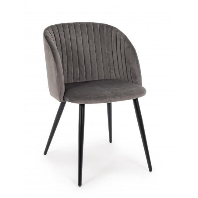 Scaun tapitat cu stofa, cu picioare metalice Queen Gri inchis, l53xA57xH81,5 cm