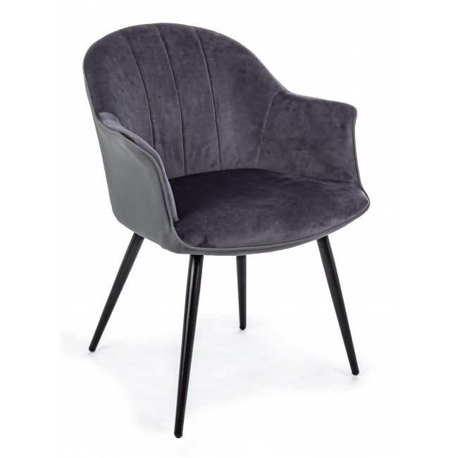 Scaun tapitat cu stofa si piele ecologica, cu picioare metalice Marie Gri inchis, l65xA65xH83 cm