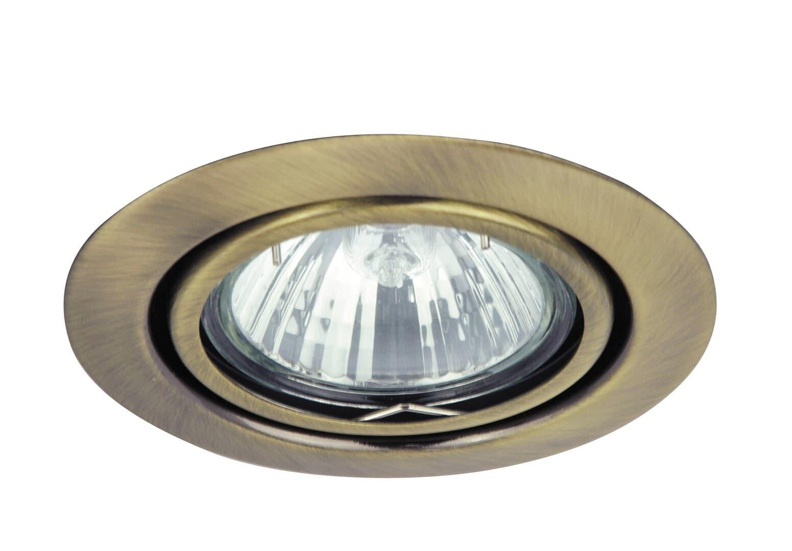 Spot Relight 1095 Alama