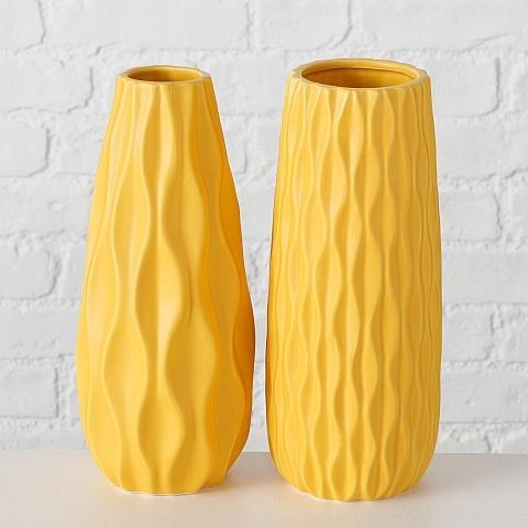 Vaza decorativa din ceramica Luana Galben, Modele Asortate, Ø10xH24 cm poza
